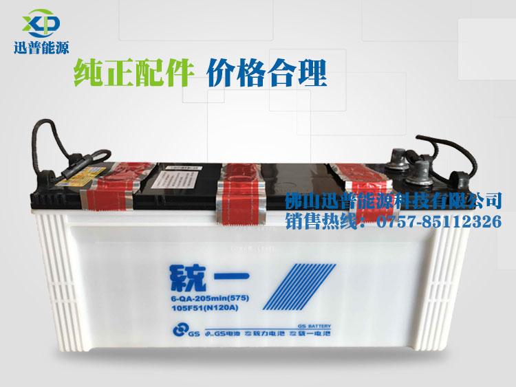 蓄电池搬运车-品牌_统一蓄电池12V115Ah货车叉车电池6-QA-205min(575)105F51 N120A统一电瓶 ...